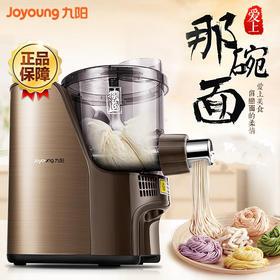 【无需看管】Joyoung/九阳JYN-L12立式全自动面条机家用高端智能尊享版
