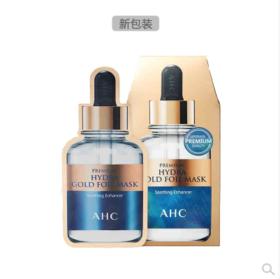 AHC 新款黄金面膜 补水保湿毛孔紧致面膜 25g*5