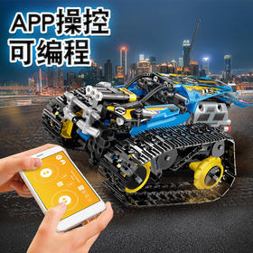 【首发】小卡积木玩具遥控编程履带赛车