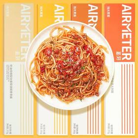 【好吃又方便的意大利面 】4盒装另外再送1盒!氢刻烛光意面 蕃茄肉酱、黑椒牛柳、奶油培根、咖喱鸡肉四种口味混装