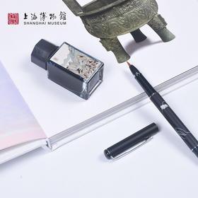 上海博物馆 董其昌画禅系列秋兴八景图案笔墨套装钢笔式毛笔墨水