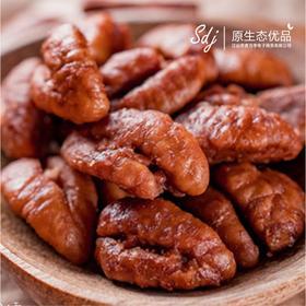 食当记 临安山核桃仁(2019年新货  满口脆香) 只卖净含量! 多规格 同步供应