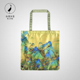 【海屋添筹】千里江山图仿真丝单肩包仙鹤购物袋手提袋中国风