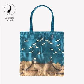 【海屋添筹】瑞鹤图仿真丝单肩包仙鹤购物袋手提袋中国风