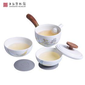 上海博物馆 旅行便携茶具套装 郑板桥竹石图 陶瓷功夫茶壶茶杯