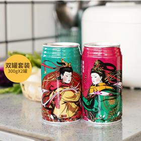 【0元购】巧手丫&龙米两罐装贵妃米300g*2罐 丨输入兑换码立减38元!