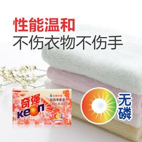 奇强洗衣皂净柔皂透明皂202g*10块