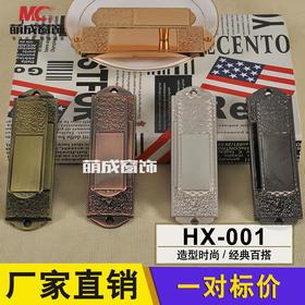 墙钩/HX-001