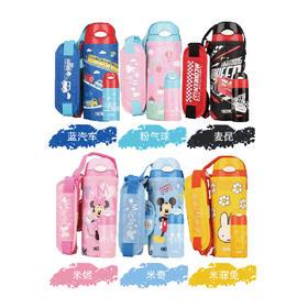 【一般贸易】日本 Thermos/膳魔师儿童保温杯FHL-401 400ml 米妮/亮粉/米奇/深蓝/汽车总动员/米菲 六款随机可选