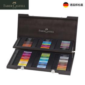 德国辉柏嘉    PITT马克笔   90色木盒装   167400