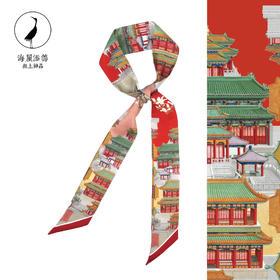 海屋添筹 故宫古建筑真丝窄丝巾 礼品发带包手柄twilly中国风飘带