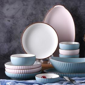 纯色典雅餐盘餐具套装2/4/6人用菜盘家用餐盘简约创意盘子碟子