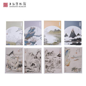 上海博物馆 董其昌燕吴八景图明信片 山水字画创意贺卡卡片