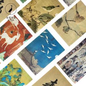 【海屋添筹】古代中国文物文件夹A4办公文物资料袋礼品文创文具