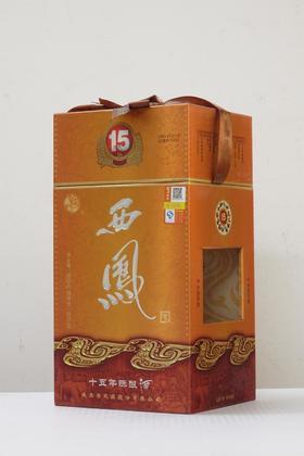 西凤十五年陈酿 45度 凤香型500ml单瓶