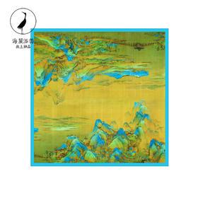 海屋添筹 千里江山真丝小方巾丝巾礼品文创博物馆中国风复古春夏