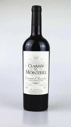 法国奥美丝酒庄·蒙特干红葡萄酒