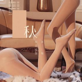 妖精可可光腿透透袜蔷薇二代高腰蕾丝加绒连裤袜假透肉打底神器女