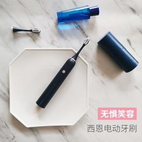 【SCIAN】声波电动牙刷丨独家上下竖刷式震动丨杜邦软毛保护牙龈丨四种模式面面俱到