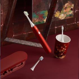 素士电动牙刷梵高联合款 电动牙刷充电式成人声波牙刷x3U礼盒装