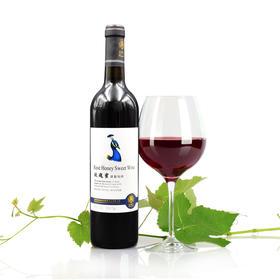 东风庄园甜红葡萄酒750ml*2云南弥勒红酒高斯比玫瑰蜜利口酒