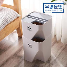 日式可堆叠垃圾分类垃圾桶,节省空间,开口合理,易丢垃圾