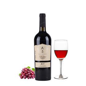 香格里拉红酒 高原A5 干红葡萄酒 750ML 云南特产高原年货礼品