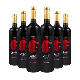 香格里拉红酒750ml*6支雪域丽人赤霞珠干红葡萄酒云南高原红酒