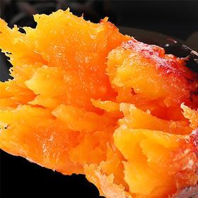 【蜜油四溢】烟薯25 烤出来真正流油般的果蜜香甜 红薯 5斤装  包邮
