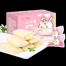 特卖价9.9起 小养 乳酸菌口味 酸奶小口袋面包 OULD BBB