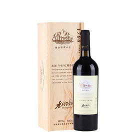 香格里拉红酒 高原1700 干红葡萄酒 750ML 云南特产高原年货礼品