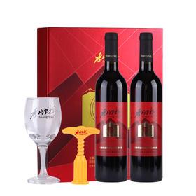 香格里拉红酒 天籁赤霞珠干红礼盒 750ML*2支 年货礼品云南葡萄酒