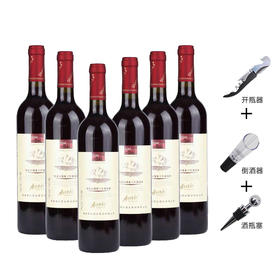 香格里拉红酒天籁赤霞珠 玫瑰蜜干红葡萄酒750ML*6支 整箱
