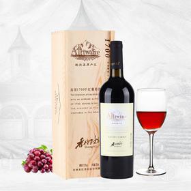 香格里拉红酒 云南 高原1700(木盒)干红葡萄酒 750ML*2支送礼礼品