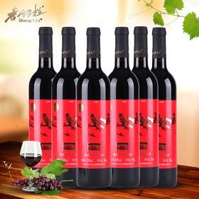 香格里拉红酒 喜庆干红葡萄酒12度750ML*6支高原葡萄酒婚酒喜酒