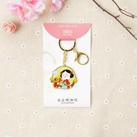 西博文创 唐小西划龙舟 钥匙扣 萌Q运动系列可爱创意小礼物伴手礼