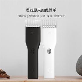 【小米众筹爆品】type-C快充 8万家庭选择的电动理发器 理发原来如此简单 一年只换不修
