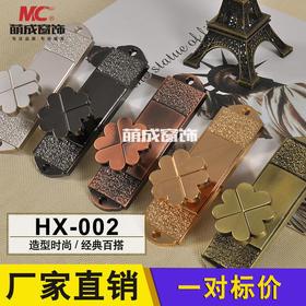 墙钩/HX-002