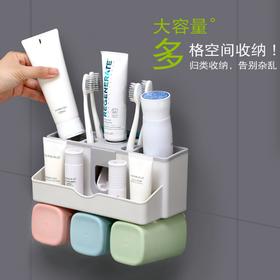 【洗漱置物架】大容器卫浴家庭牙刷洗漱置物架壁挂式带挤牙膏器牙刷架套装
