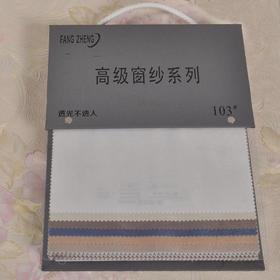 样本册/GA-加厚精品天丝绒,雪纺纱样本册