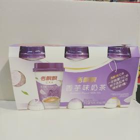 香飘飘香芋味奶茶80gx3