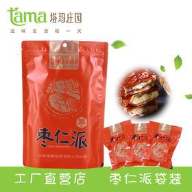 【塔玛庄园】网红袋装枣仁派380g 甜而不腻 软弱适中  营养丰富