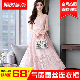 E90902名媛气质蕾丝连衣裙TZF