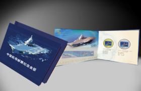 中国航母纪念金套装