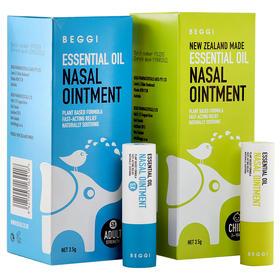 JTN新西兰BEGGI鼻精灵成人麦卢卡精油护鼻膏儿童通鼻膏炎鼻膏