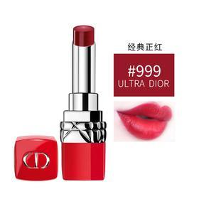 Dior迪奥烈焰蓝金挚红  红管口红   999#