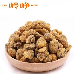 岭峥-怪味豆酥120g*3袋