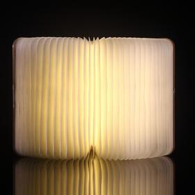 包邮活字系列DIY创意折叠可充电LED电源书灯木质装饰灯礼品定制