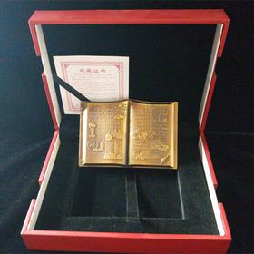 中国人民共和国成立60周年纪念章