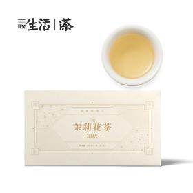 2019 知秋·八窨茉莉花茶80g